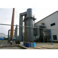 Quality 97% Desulphurization Efficiency Smoke Scrubber Systems , Flue Gas Treatment System wholesale