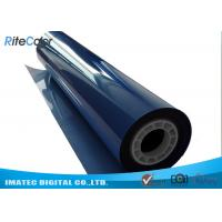 Best Inkjet Imaging Medical Blue Sensitive X Ray Film 200 Micron Thickenss wholesale
