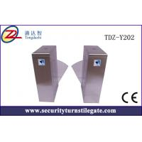 Best High speed Flap Turnstile Barrier Gate with security system , 600*300*1000 mm wholesale