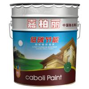 Exterior Wall Paints Cheap Exterior Wall Paints Wholesalers