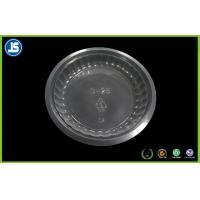 Details of Round PP Disposable Blister Packaging Tray , Transparent Plastic Trays For ...