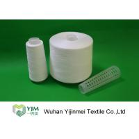 Best AAA Level Grade 60/2/3 Ring Spinning High Tenacity Polyester Yarn On Plastic Dyeing Tube wholesale
