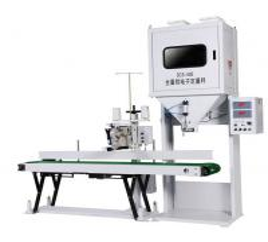 Cheap DCS-50B series quantitative packing scale,quantitative packing of granule material for sale