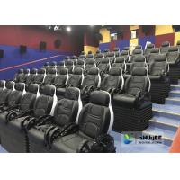 Best Unique 5D Cinema Equipment Electric Or Pneumatic System / Motion Theater Chair wholesale