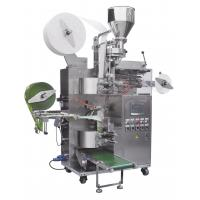 Best tea packing machine wholesale