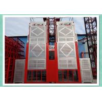 Best 2000kg double cabin 0-63m/min speed passenger and material construction hoist wholesale