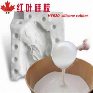 Best condensation liquid rtv mold making silicon wholesale