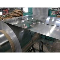 Best JIS SUS631 17-7PH Cold Rolled Stainless Steel Band / Strip In Coils Or Sheets wholesale