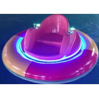 Best Mini UFO Shape Coin Operated Rides With Fiberglass Car Body For Shopping Mall wholesale