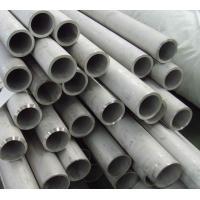Quality Hot Rolled Steel Seamless Mechanical Tubing A333  Gr.6 For Conveying Water / Drainage wholesale