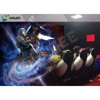 Best Multiplayer Interactive 7D Cinema System Guns Shooting Games Crazy 7D Movie Theater wholesale