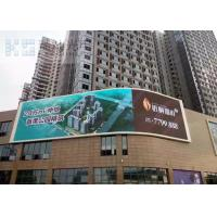 Best High Brightness Curved Led Displays P10 For Advertising 1R1G1B wholesale