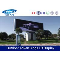 China Full Color P6 SMD Outdoor Advertising Led Display Screen 27777dots/㎡ ,6000 cd/㎡ on sale