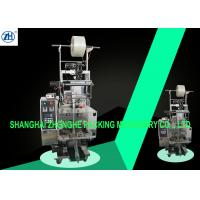 Triangle Sachet Automatic Liquid Packaging Machine , Pharmaceutical Packaging Equipment