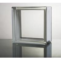 China Hot sale 190X190X80mm direct clear glass block for sale on sale