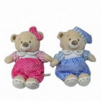 Best Bears with Night Suit, 2 Assorted Colors, Measures 32cm, Available in Various Sizes and Designs wholesale