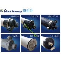 Mineral Reverse Osmosis Water Treatment System With UF Water Purification Plant