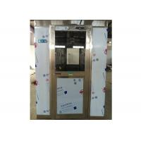 Best Auto Far Infrared Sensor Stainless Steel Air Shower Room For Seafood Workshop wholesale