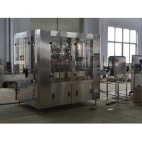 Buy cheap Glass Bottle Wine Filling Machine from wholesalers