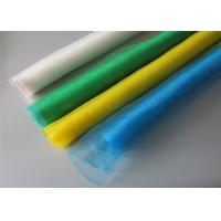 China White Color Insect Mesh Netting 80 100 120 Gsm Insect Proof Net Customized Size on sale