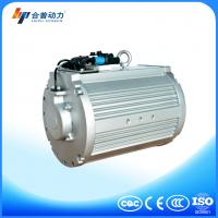 Best 13.5kW electric car motor wholesale
