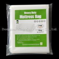 Buy cheap Customized Demand 03 Style 2 pack Heavy Duty 78*18*115 inch King Mattress Bag from wholesalers