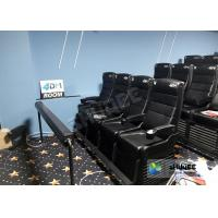 Buy cheap Customized Electric 4D Movie Theater With 2 , 4 , 6 Seats Durable from wholesalers
