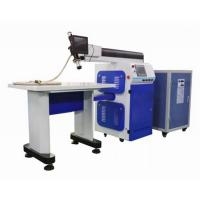 Quality Double Optical Path Hand Held Fiber Laser Welding Machine Metal Channel Letter wholesale