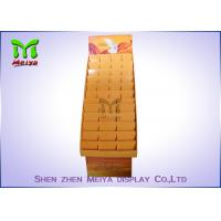 Best Colorful Advertising Display Stands for Small Gifts / Cardboard Floor Display ODM & OEM wholesale