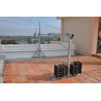 Steel / Aluminum Alloy Adjustable Suspended Working Platform Hanging Device For Building