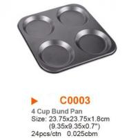 Best Non-Stick Carbon Steel Bakeware Kitchen Accessories 4,12 Cups Bund Pan tin mini Pie pan wholesale