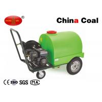 Best High pressure cleaner Industrial Cleaning Machinery with high quality wholesale