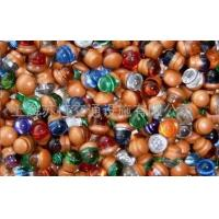 Buy cheap Reflective Glass Beads from wholesalers