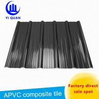 Best Pvc Corrugated Roof Tiles High Teampature Resistance Strong Load Capacity Roofing Tile wholesale