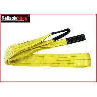 Cheap 1 Tonne Yellow  Polyester Duplex Flat Webbing Sling with Reinforced Lifting Eyes for sale