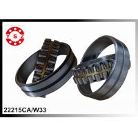 Best Rolling Bearing Self-aligning Roller Bearing With One Year Warranty wholesale