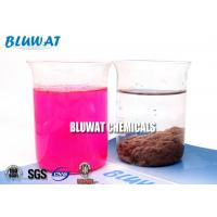 Best High Efficient Water Decoloring Agent High Colority Wastewater Treatment Cationic Polymer wholesale