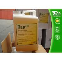 Best Systemic Herbicide Products For Major Annual And Perennial Grass 81335-77-5 wholesale