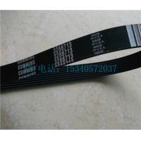 Cheap Apply to Cummins Port unloading equipment C3911620 BELT,POLY V factory direct sale for sale