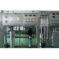 Best 3000L Pharmeceutical Two Stages Reverse Osmosis  water purifying machine  for medication wholesale