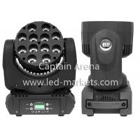 Best Fast Shipping LED Beam Moving Head Light 12x 12W RGBW Quad LEDs With Excellent Pragrams wholesale