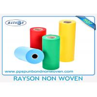 Best Blue Polypropylene Spunbond PP Non Woven Fabric 10 - 150gsm For Medical wholesale