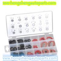 Best (HS8013)RUBBER WASHER FIBER WASHER KITS FOR AUTO HARDWARE KITS wholesale