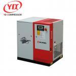 Best Low Pressure 10 Bar Screw Style Air Compressor Energy Saving 15kw Power wholesale