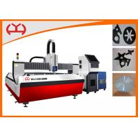 Quality Carbon Steel / Stainless Steel CNC Laser Cutting Machine , Fiber Laser Metal Cutting Machine wholesale