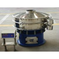 Best Fully enclosed structure ultrasonic stainless steel vibration sieve for fine materials wholesale
