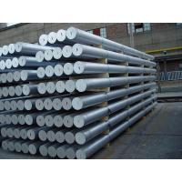 Best 7075 Aircraft Structure Extruded Aluminum Bar With Good Wear Resistance wholesale