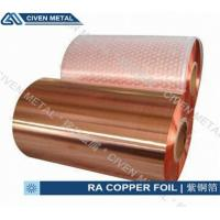 Best Copper Foil Roll for Flexible Printed Circuits / RA Bronze Foil wholesale