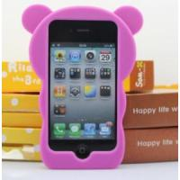 Best Case Cover for iPhone 4th wholesale