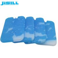 150G Food Grade Bento Ice Lunch Chillers Ultra Thin Ice Packs For Kids